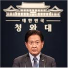 북한,공동조사,요청,김정은,전전긍긍,사과,수색