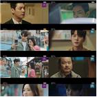 박진겸,유민혁,고형석,앨리스,윤태,범인,방송