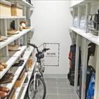 인테리어,공간,옵션,주방,팬트리,경기,평면