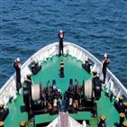 수색,해경,함정,어업지도선,항공기,해군