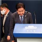 시신,북한,송환,요구,정부,통지문