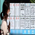 전세,월세,매물,반전세,서울,호가,계약,아파트