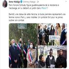 노예제,여성,흑인,파리,동상