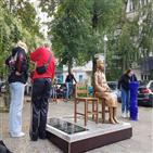 소녀상,베를린,코리아협의회,문제,거리,위안부,여성,피해자,일본군,과정