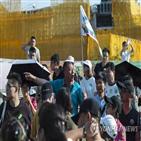 홍콩,국경절,올해,관광객,중국,코로나19