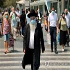 이스라엘,총리,코로나19,네타냐후,봉쇄,하루