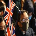 여권,홍콩인,영국,신청,갱신,홍콩,이민,올해