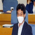 사건,윤건영,첩보,의원,정부