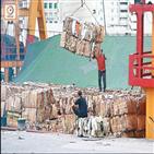 폐지,중국,홍콩,쓰레기