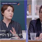 사회,교수,혐오,공감,컨퍼런스,티앤씨재단,역사