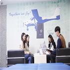 학생,공간,샌드박스,이노베이션,다양,아이디어,조성