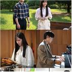채송아,박준영,사람,브람스,현실,교수,관계