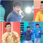 박현빈,김종민,퀴즈,행사,트로트,퀴즈돌