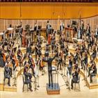 공연,온라인,오페라,생중계,베토벤,다시,교향곡,대표,실황