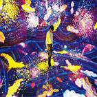 미디어아트,전시,작품,관람객,서울,영상,하루,파도,바닥