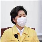 월북,양향자,정쟁,정황,최고위원
