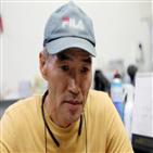 북한,구조,위로,장관