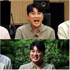 파트너,김호중,듀엣,노래