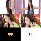 김해리,솔로,데뷔