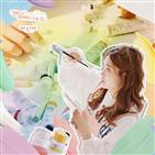 캔디,피아니스트,이진아,미니앨범,발매