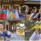 보토패스,한국,한복