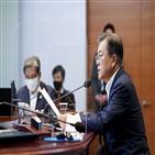대변인,대통령,북한,사과,유감,보도,대해,언론,설명