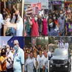 지방선거,보우소나,코로나19,브라질,대통령,정부,사회적
