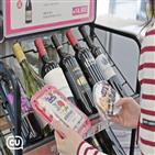 와인,안주,상품