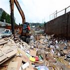 홍콩,폐지,쓰레기,처리,중국