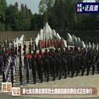 중국,유해,항미원조,한국전쟁