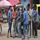 인도,확진,누적,조사,상태