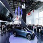 기술,제공,오토쇼,세계,베이징,설계,차량,정의,최초