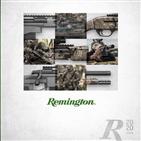 레밍턴,총기,경매,매각,소총