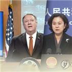 중국,미국,외교관,홍콩,규정,조치,외교부
