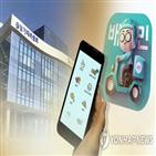 플랫폼,입점업체,온라인,공정위,사업자,경우,입점,서비스,행위,최소