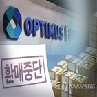 원금,한국투자증권,펀드