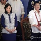 필리핀,부통령,중국