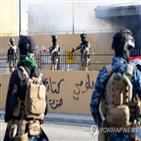 이라크,미국,대사관,철수,민병대,계획,바그다드
