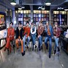 방탄소년단,기록,다이너마이트,차트,라디오