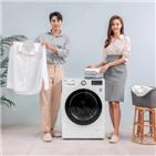 신제품,세탁기,LG,씽큐