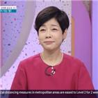 김미화,윤승호,남편