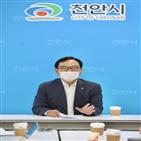 사업,절감,시민,조성,천안시,예산