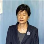 접견,추석,연휴,박근혜,법무부