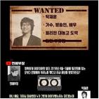도박,탁재훈,김용호,사진,공개,주장