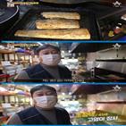 갑부,생선,생선구이,배달