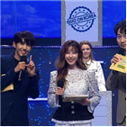 퀴즈,전효성,KBS,코리아,진행,사랑