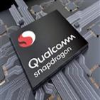 삼성전자,제품,패널,퀄컴,중국,LG전자,스마트폰,실리,갤럭시,무선사업부