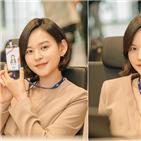 김윤혜,사원증,아나운서