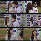 김하늘,방송,아나운서,어게인