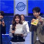 퀴즈,코리아,KBS,전효성,진행